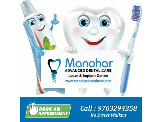 best root canal treatment in vizag