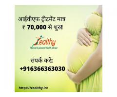IVF Centre in Pune