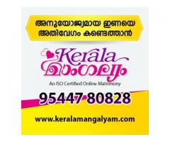 Kerala Matrimonial Service | No.1 Matrimonial Site in Kerala | Kerala Mangalyam