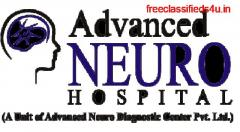 Best Neuro Physician in Patna Dr Udayan Narayan