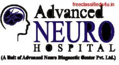 Best Neuro Physician in Patna Dr Udayan Narayan