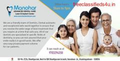 Manohar dental care best dental doctor in vizag