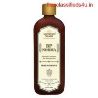 Buy Online BP Norma Liquid | Buy Ayurvedic Medicine for BP | Vedobi