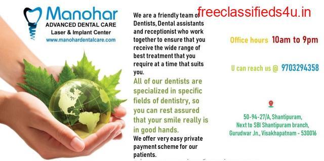 Manohar dental care best teeth whitening clinic in vizag