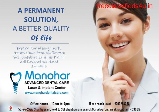 Manohar dental care root canal clinic in vizag