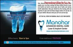 Manohar dental care best gum disease treatment in vizag