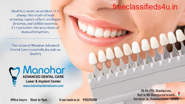 Manohar dental care fractured teeth clinic in vizag
