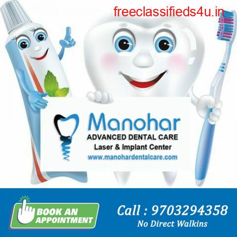 Manohar dental care fractured teeth correction doctor in vizag