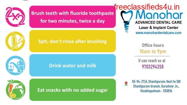 Manohar dental care best dental fluoride clinic in vizag
