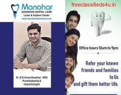 Manohar dental care gum disease clinic in vizag