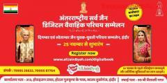 Jain Matrimony - Jain Matrimonials & Matchmaking Site for Brides & Grooms