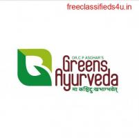 Ayugreen - Best Ayurveda Training Center in Kerala