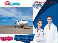 Choose Appropriate Air Ambulance Services in Jaipur by Medivic