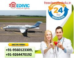 Book at Normal Price by Medivic Air Ambulance Services in Jaisalmer