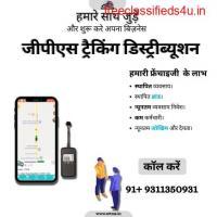 Vehicle tracking system using GPS