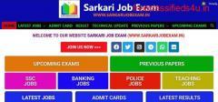 Get Latest Sarkari Results