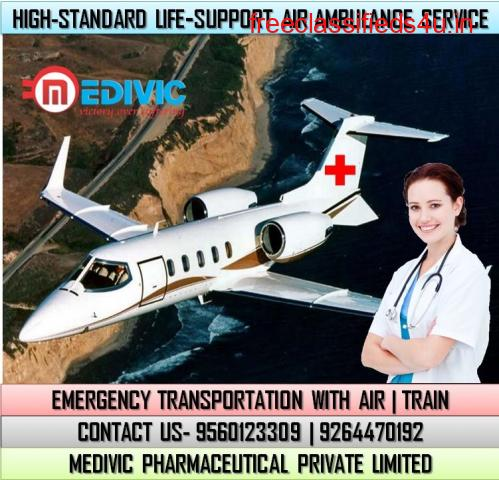 Fast Emergency Solution by Medivic Air Ambulance Services in Dibrugarh