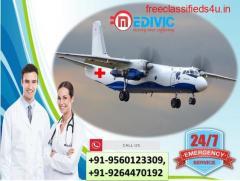 Gain Illustrious Air Ambulance Services in Bikaner by Medivic Aviation