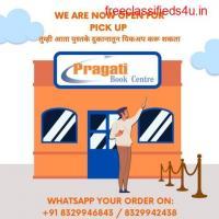 Nirali Prakashan Online Bookstore