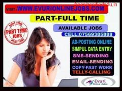 Home Based Computer Typing Job And Data Entry Operator