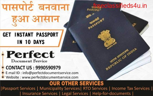 PASSPORT REGISTRAION ONLINE! ONLINE APPLY PASSPORT SERVICE