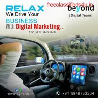 Beyond Technologies | SEO company in Andhra Pradesh