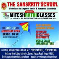 The Sanskriti School, Grade I to VII, Admission Open, in Bhopal