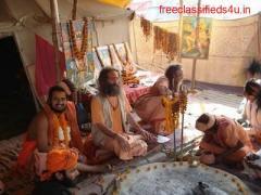 ॐ Shadi Rokne Ka Upay {सिर्फ 11 घंटो में रिजल्ट} ॐ