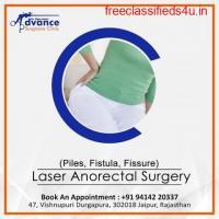 Fistula Surgery By Laser
