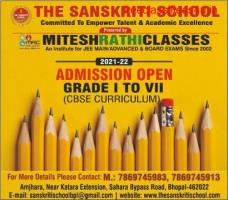 Admissions open in The Sanskriti School for grade I to VII.