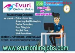 Simple Home Based Sms Sending Jobs