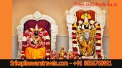 Chennai to Tirupati Package by Car