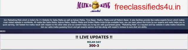 Satta matka  Satta Live Result  8018208203
