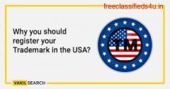 Usa Trademark