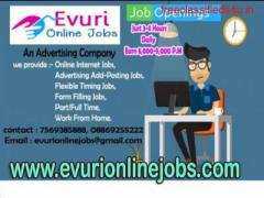 Home Based Online Data Entry Jobs / Home Based Sms Sending Jobs