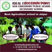 Agriculture School In Jaipur