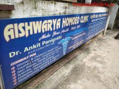 Best Homeopathy Clinic in Bhubaneswar