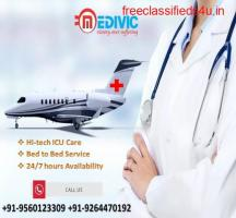 Save Your Patient's Life by Medivic Air Ambulance in Allahabad