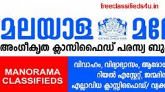 Manorama Classifieds