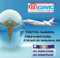 Inculpable Medical Services by Medivic Air Ambulance Mysore