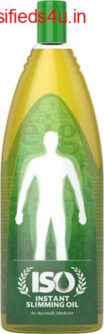 Instant Slimming Massage Oil - An Ayurvedic Medicine