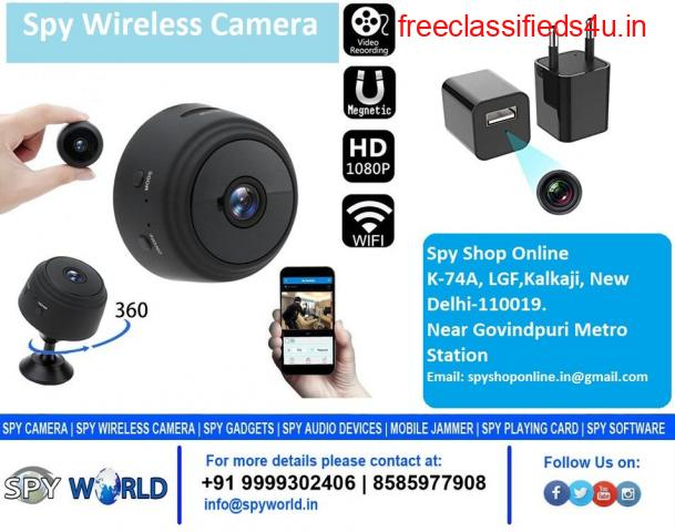 Night Vision Hidden Spy Camera in Badarpur 9999302406