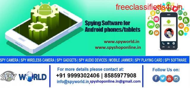 Spy Mobile Software In Karnataka 9999302406