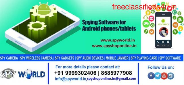 Spy Mobile Software In Bengaluru 9999302406