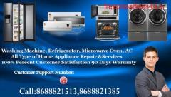 Samsung Washing Machine Service Center Dahisar