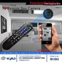 Spy Camera In Gaya 9999302406