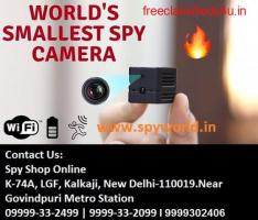 Hidden Camera In Patna 9999302406
