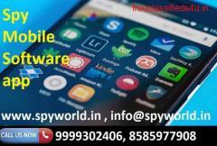 spy mobile monitoring app Price Online in Secunderabad 8585977908