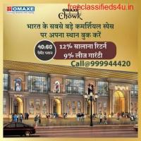 Omaxe Chandni Chowk Floor Plan, Omaxe Chandni Chowk
