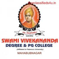 Degree College In Mahabubnagar | Top Degree Colleges in Mahabubnagar